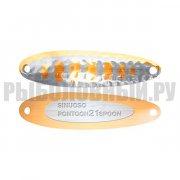 Купить Блесна колеблющаяся Pontoon 21 Sinuoso Spoon (7 г) NC01-002