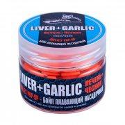 Купить Бойлы плавающие Sonik Baits Fluo Pop-Ups Liver-Garlic(Печень+Чеснок) 14мм 90мл