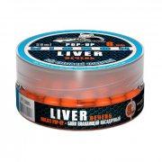 Купить Бойлы плавающие Sonik Baits Micron Fluo Pop-Ups Liver(Печень) 8мм 50мл