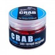 Купить Бойлы тонущие Sonik Baits Sinking Crab(Краб) 14мм 90мл