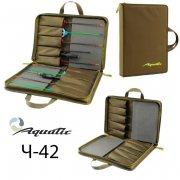 Купить Чехол Aquatic Ч-42 для зимних удочек жесткий - Хаки