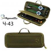 Купить Чехол Aquatic Ч-43 для зимних удочек жесткий
