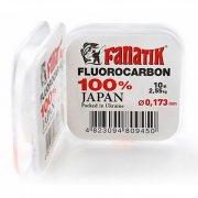 Купить Флюорокарбоновая леска Fanatik Fluorocarbon 100% 10м (#1.0) 0.173мм