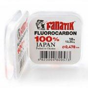 Купить Флюорокарбоновая леска Fanatik Fluorocarbon 100% 10м (#8.0) 0.478мм
