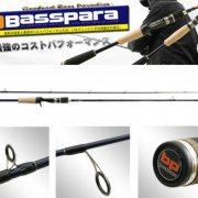Купить Кастинговое удилище Major Craft Basspara 632M 1,91 м 7-21 гр