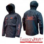 Купить Куртка дождевая Lucky John XXL