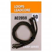 Купить Лидкор Orange AC2059 Loops leadcore 50см