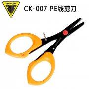 Купить Ножницы для лески Wefox CK 007 10cm