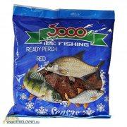 Купить Прикормка зимняя готовая Sensas 3000 PERCH RED 0.5кг