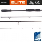 Купить Спиннинг Salmo Elite Jig 60 2.40 15-60 гр