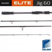 Купить Спиннинг Salmo Elite Jig 60 2.70 15-60 гр