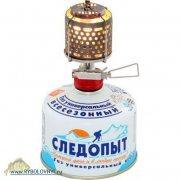 Купить Светильник газовый портативный Следопыт PF-GLP-S02 ЗВЕЗДОЧКА