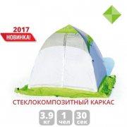 Купить Зимняя одноместная палатка Лотос 1С